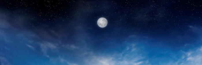 moon banner