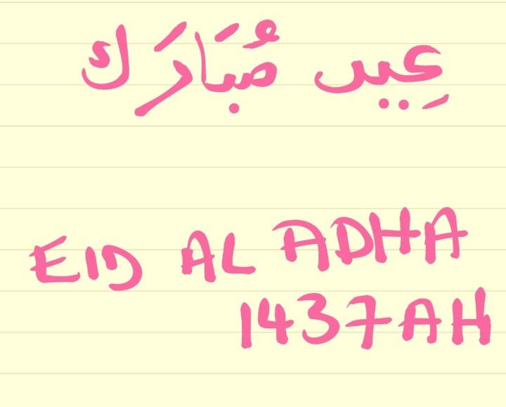 eid-mubarak-thurrock-muslims-1437