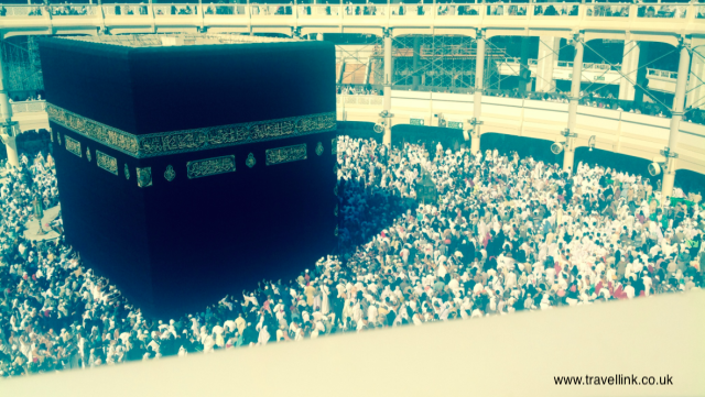Thurrock Muslim Community – Laa ilaha illa Allah, Muhammadun